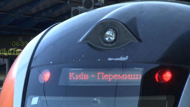Поїзд Київ - Перемишль