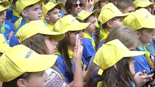 Дети  участников АТО