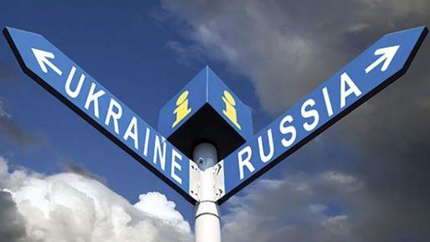 Україна та Росія рухаються різними напрямками