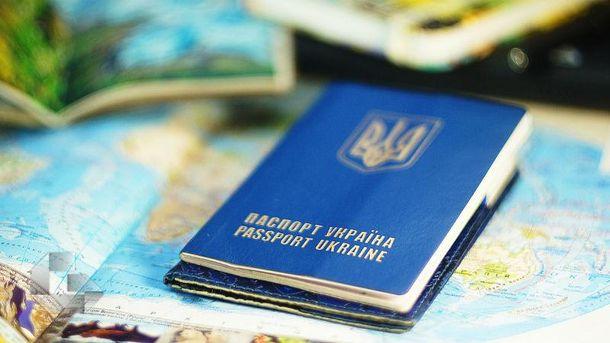 Украина в рейтинге самых влиятельных загранпаспортов