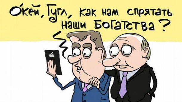 Расследование о состоянии Дмитрия Медведева (Карикатура)