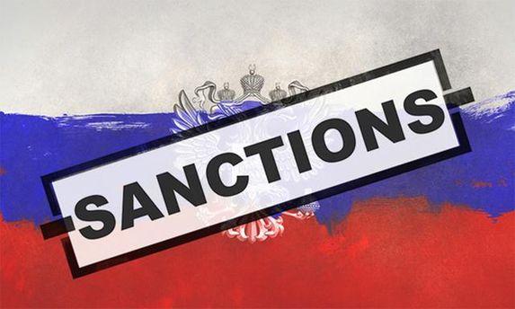 США готують санкції проти Росії