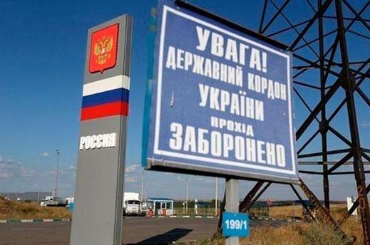 МЗС попросить росіян повідомляти про візит вУкраїну