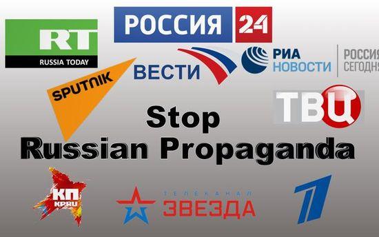 Російська пропаганда вигадала фейк про Порошенка