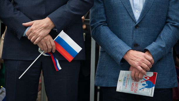 День Росії 2017