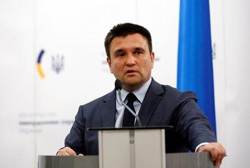 Безвизовый режим Украины с ЕС не следует использовать для работы, призвал Климкин
