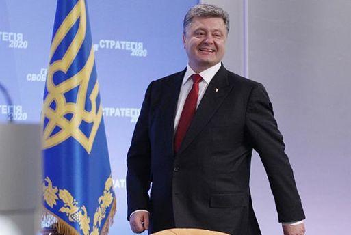 Порошенко отримав новий дохід на1,3 млн грн
