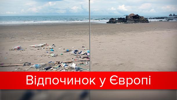Найчистіші пляжі Європи
