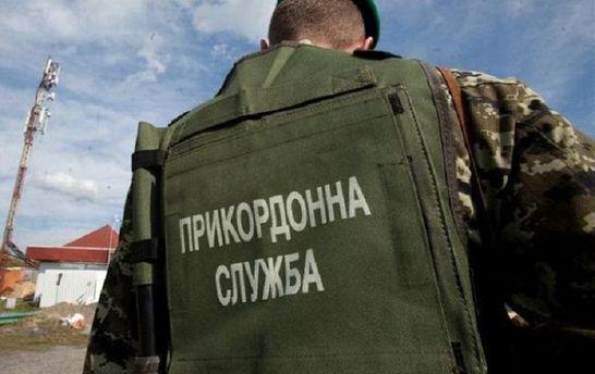 Держприкордонслужба впіймала прибічника  окупантів