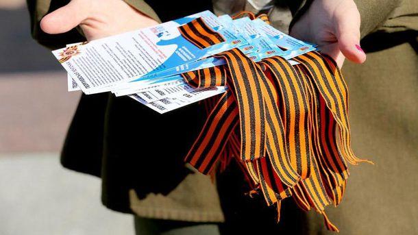 Порошенко підписав закон про заборону виготовлення і пропаганди георгіївської стрічки
