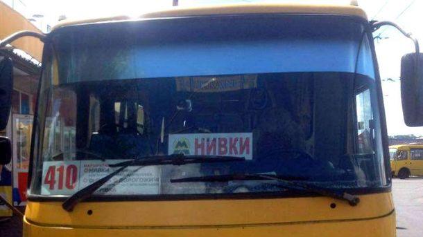 Очевидець: УКиєві водій маршрутки поранив ножем учасника АТО