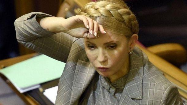 Юлія Тимошенко здивувала новим іміджем
