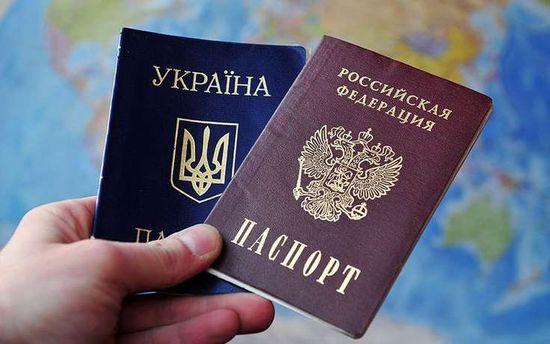 Альтернатива визовому режиму Украины с Россией получила порцию критики от РФ