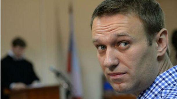 Митинги в Росии 2017: задержан Алексей Навальный