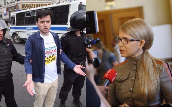 Головні новини 12 червня в Україні та світі