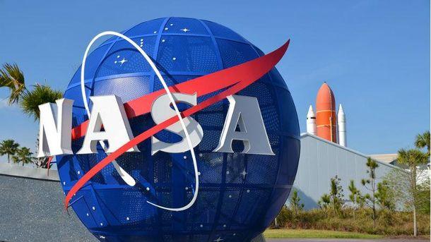 Прогнозы NASA