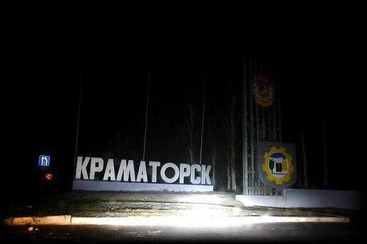 Бойовик з Краматорська здав спільників