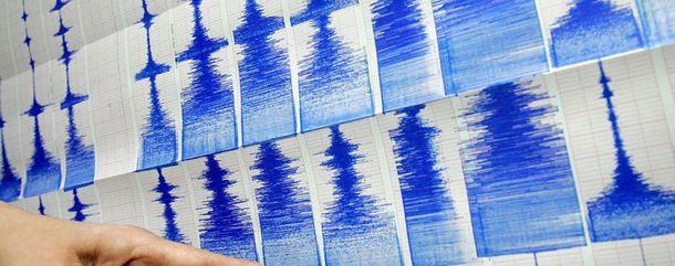 ВЕгейському морі стався землетрус магнітудою 6,2, поштовхи відчули уСтамбулі