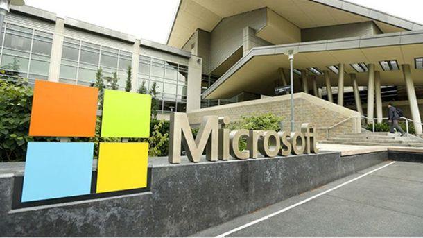 Microsoft запатентував нову розробку