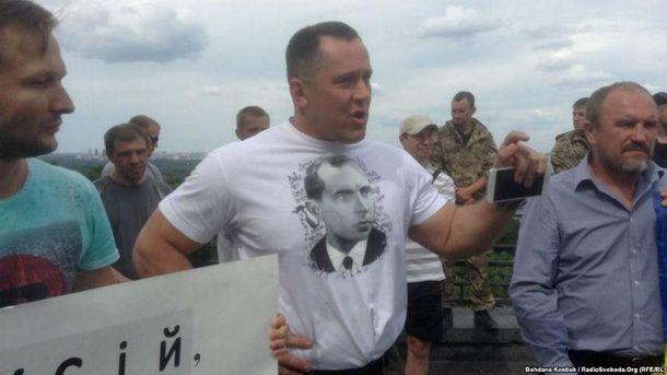 ВКиеве прошел митинг вподдержку акций российской оппозиции