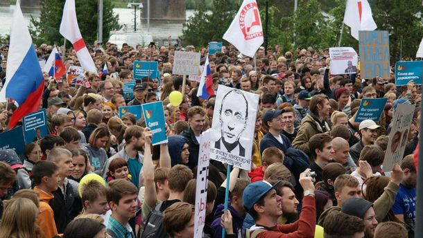 Антикоррупционные протесты в России