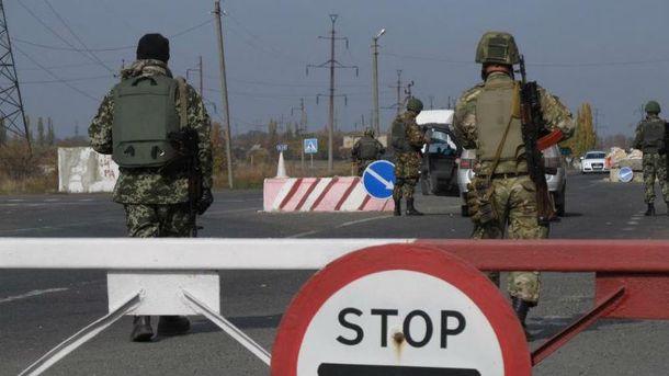 Контроль на границе Украины с Россией