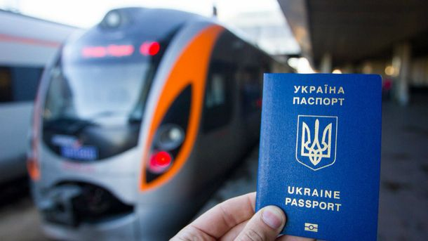 Українці їдуть у ЄС без віз