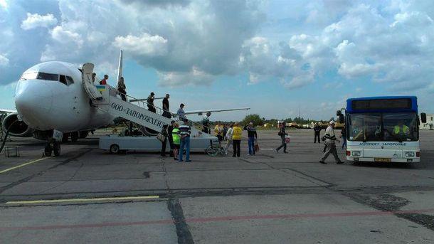 Аеропорт в Запоріжжі