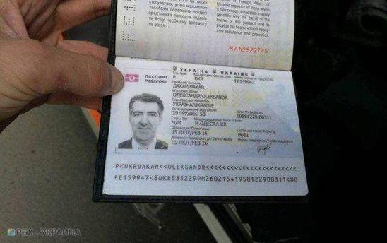 Как киллер, пытавшийся убить Осмаева, получил украинский паспорт