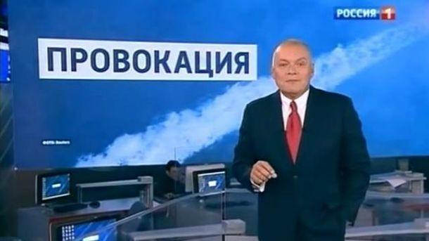 Российские спецслужбы готовили провокацию для украинских журналистов