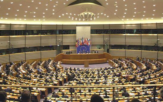 Еврокомиссия начнет процедуру против трех стран ЕС