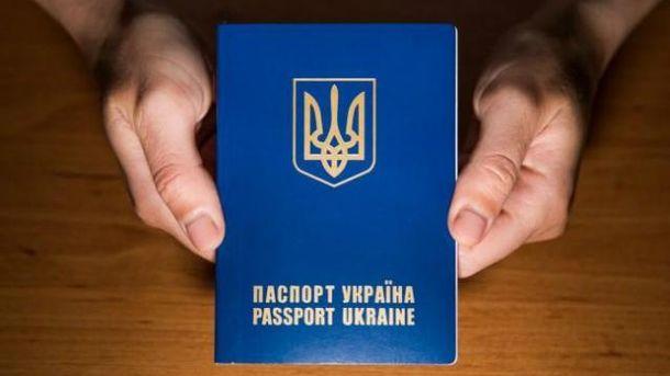 Граждане Украины с биометрическими паспортами могут ездить в Европу без виз