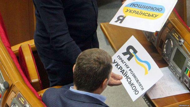 Закон обукраинских квотах наТВ вступит всилу 13октября