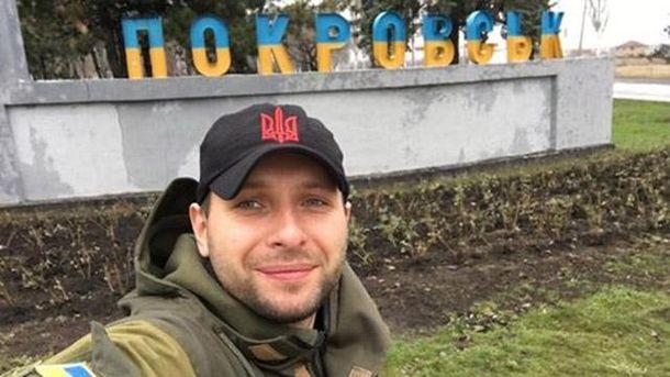 Против Владимира Парасюка в России возбудили уголовное производство
