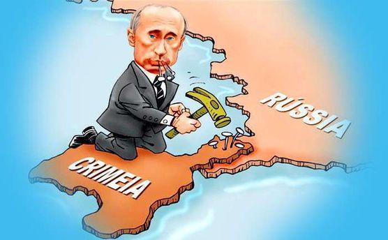 Посольство Украины резко отреагировало на
