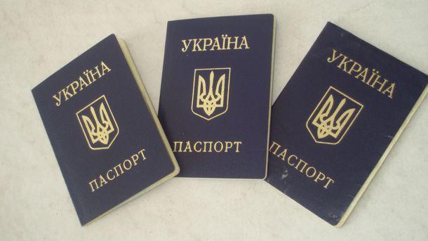 Українські паспорти