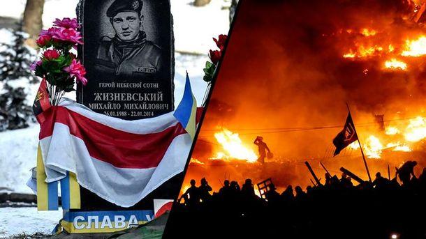 Порошенко дал посмертное звание Героя Украины Жизневскому