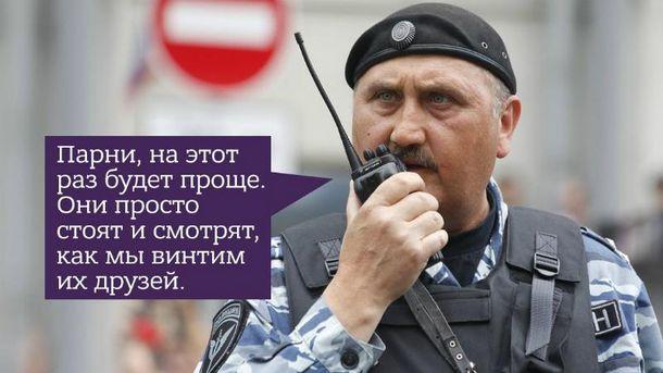 Сергей Кусюк трудоустроился в России