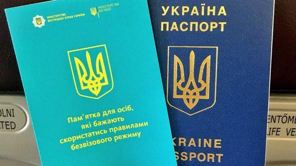Безвізом уже скористалися майже 4,5 тис. українців