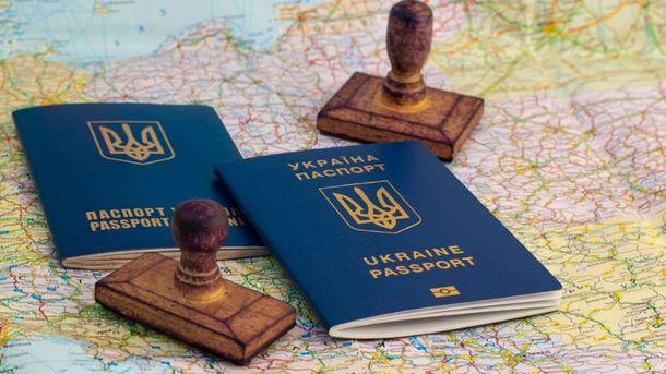Отмену виз для украинцев рассматривает Япония— радуются вРаде