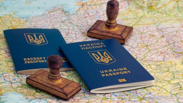 Украина запустила процесс побезвизу сЯпонией