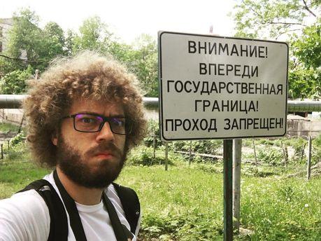 Российскому блоггеру Илье Варламову запретили въезд на Украину