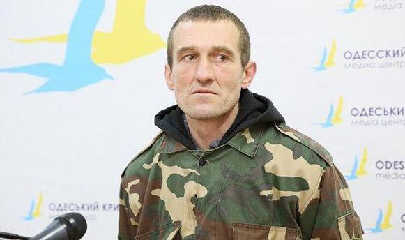 Сергій Анісіфоров отримав статус біженця в Україні