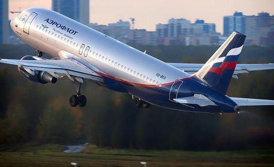 Авіаперельоти з Росії до Криму шокують своєю вартістю
