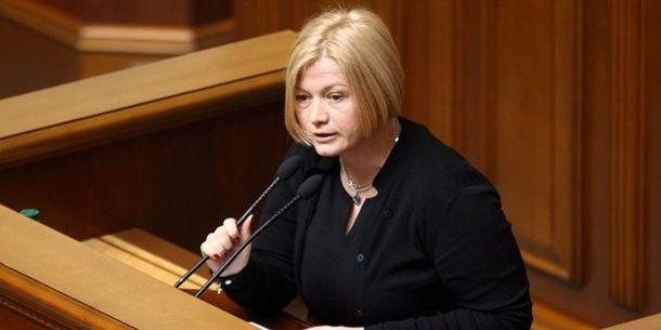 Геращенко пригрозила Российской Федерации техногенной экологической аварией из-за Донбасса