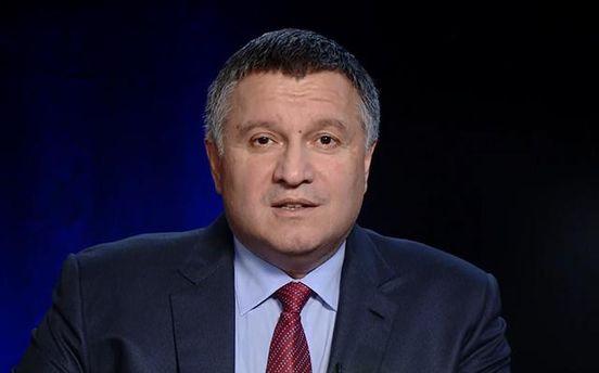 Аваков теж виступив заперегляд статусу— АТО наДонбасі