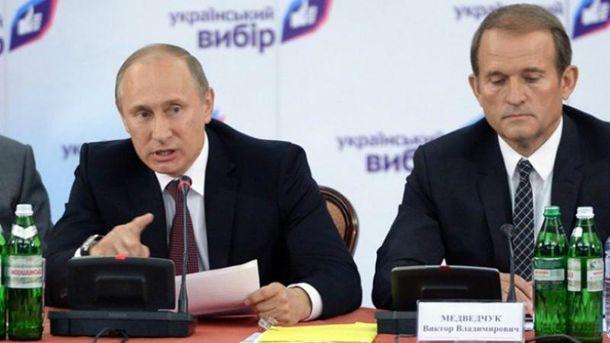 Путін: Медведчук— український націоналіст