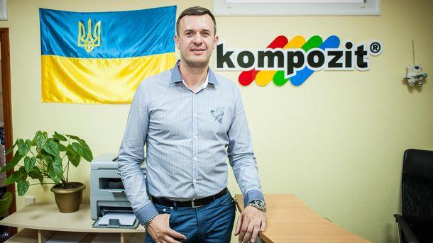 Дмитро Остапенко