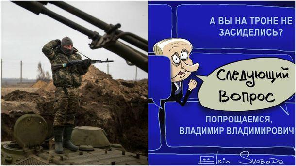 Головні новини 15 червня в Україні та світі