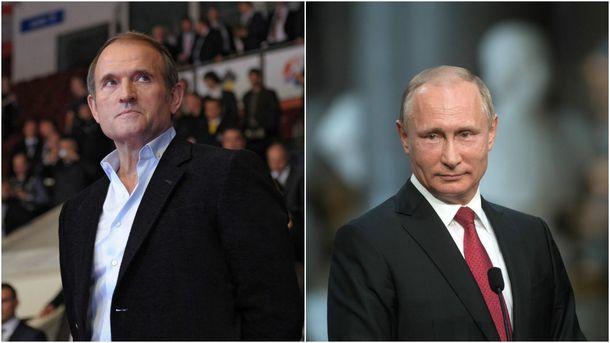 Віктор Медведчук та Володимир Путін